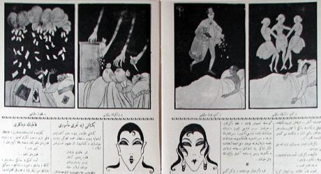 4-karikatr